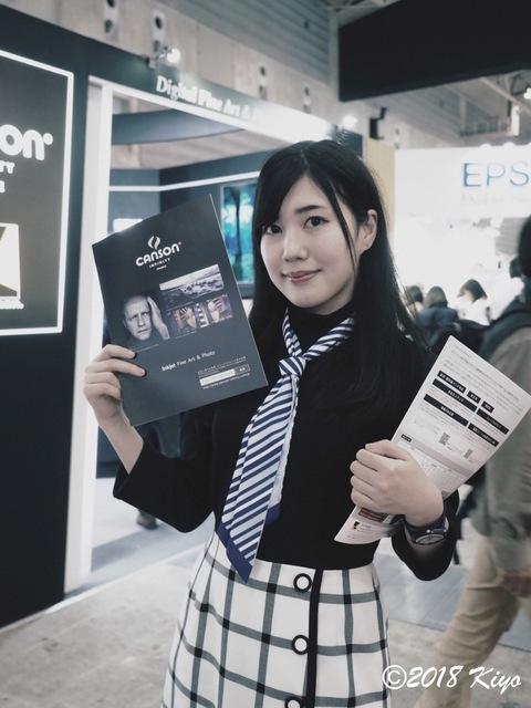 E3020120_2048x1536_signed.jpg