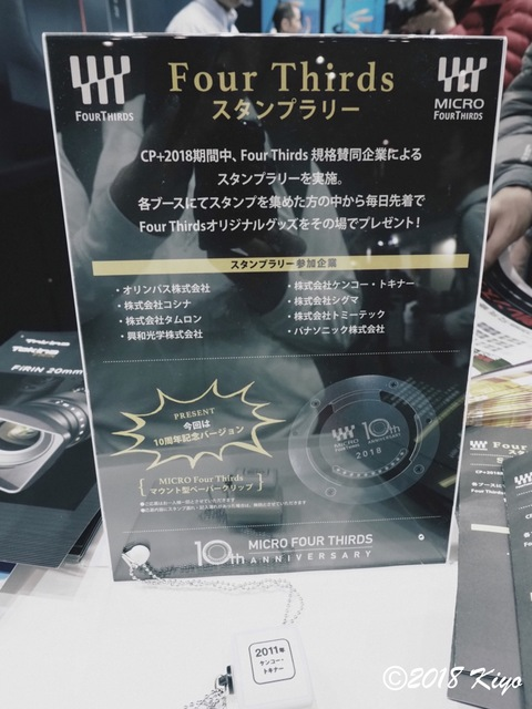 E3020169_2048x1536_signed.jpg