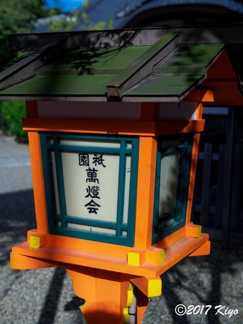 E9282974_CameraRAW_2048_signed.jpg