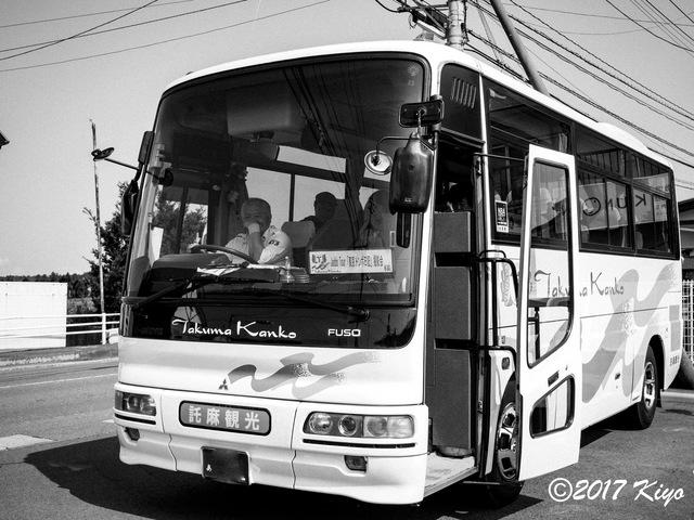 E5141526_CameraRAW_2048_signed.jpg