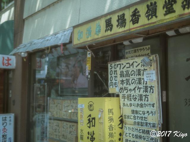 E5203057_CameraRAW_2048_signed.jpg