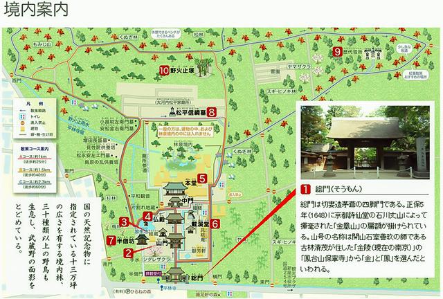 平林寺map_1800x1216.jpg