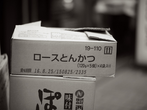 M9241635_2048x1536_2.jpg