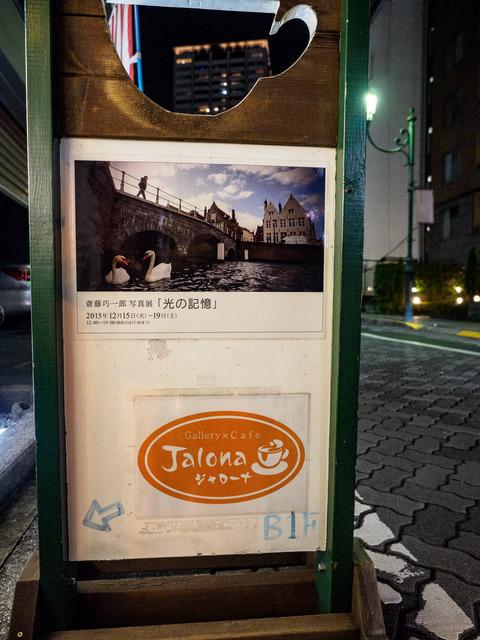 MC153290_CameraRAW_2048.jpg