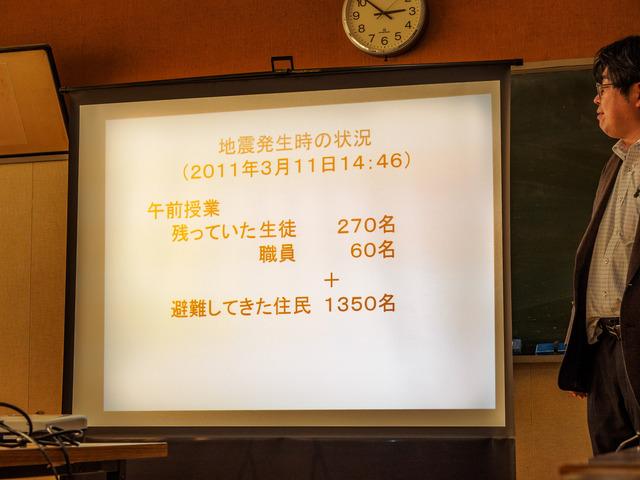 MC263518_CameraRAW_2048.jpg